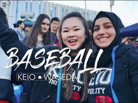 What's a Japanese University baseball game like? ~ KEIO VS. WASEDA ~