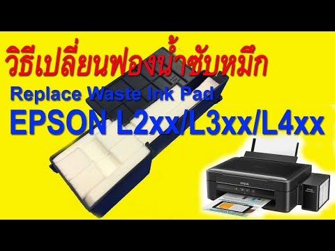 Replace Waste Ink Pad Epson L-Series