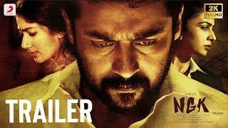 NGK Telugu - Official Trailer | Suriya, Sai Pallavi, Rakul Preet | Yuvan Shankar Raja | Sri Raghava