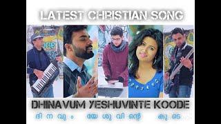 Dinavum Yeshuvinte Koode | 4k Malayalam Christian Song | Ebey Wilson, ft. Vini Alex, Rajesh Elappara
