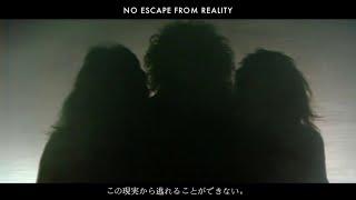 Queen - Bohemian Rhapsody (Lyrics In Japanese & English / 英詞 +日本語対訳)