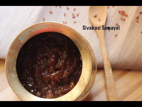 Kauni arisi pongal/How to make Kauni raise pongal/Sivakasi Samayal / Recipe - 496