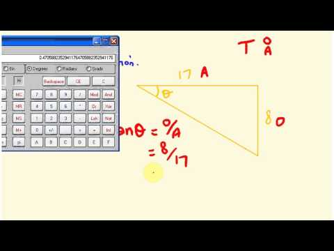 Sin Cos Tan - Basic Trigonometry  - Working unknown angles