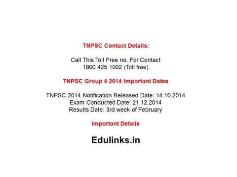 TNPSC Group 4 2014 Exam Result Dec Exam | TNPSC Group IV 2014 Results