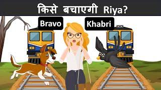 Riya aur खजाने का नक्शा ( Part 9 ) | Paheliyan