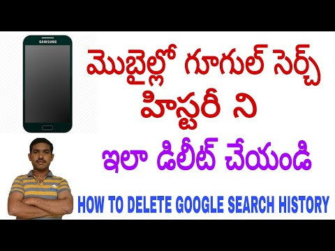 How to delete Google search history on Android mobile in telugu| Telugu Tech Targets