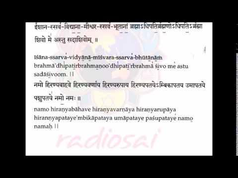 Shivopasana Mantra with Lyrics For learning ( Powerful Shiva Mantra  )
