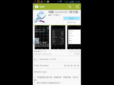 Download game killer in play store