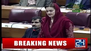 Maryam Aurangzeb Speech on Media in National Assembly