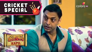 Cricket Special | Comedy Nights With Kapil | Shoaib Praises The Indian Cricket Team!