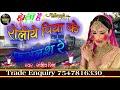Download  रेलिया पिया के फसलेश  || Bhojpuri Holi Song || Sanjeev Singh || Murli Films MP3,3GP,MP4