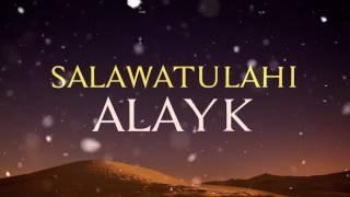 Hafs Al-Gazzi (feat. Suffyan) | HABEEB ALLAH | OFFICIAL NASHEED VIDEO
