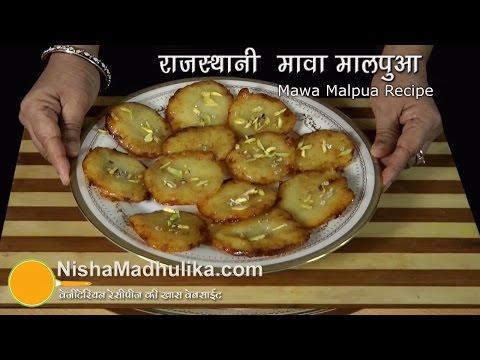 Mawa Malpua Recipe - Rajasthani Mawa Malpua Recipe
