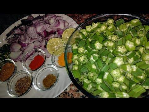 नये तरीके से बनायें भिंडी की स्वादिष्ट सब्ज़ी-Bhindi Ki Sabzi Recipe In Hindi-Okra Sabzi