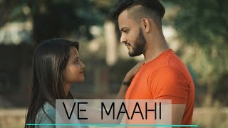 Ve Maahi - Kesari _ (Female Version) _ Singing Video _ Apoorva Kohli _ Music Songs