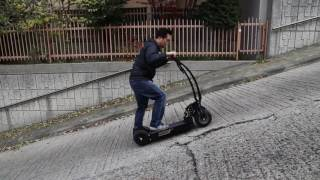 electric scooter / WEPED ver.R uphill