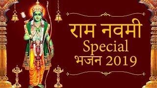 राम नवमी Special भजन 2019 | Non Stop Shri Ram Bhajans | Best Collection Songs | रघुपति राघव राजा राम
