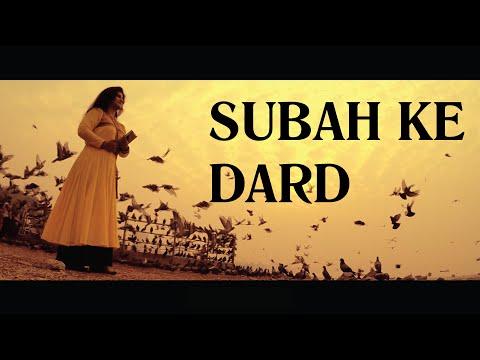 'Subah Ke Dard' A Tribute To Begum Akhtar By Shivani Vaswani | Official Video
