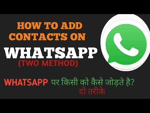 How to Add Contacts on Whatsapp[HINDI]