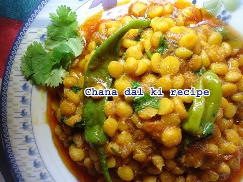 chana dal ki recipe in hindi english