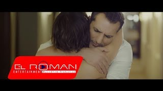 Rafet El Roman - Sen Olmazsan feat. Hülya Avşar 2017 (Official Video)