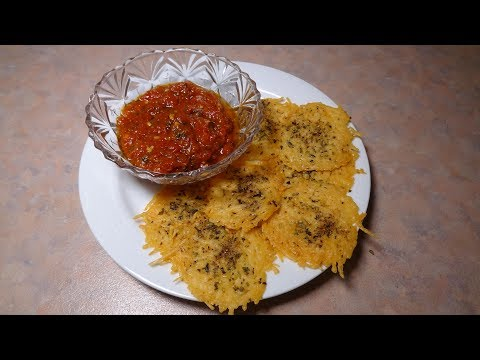 Easy Delicious Sides -  Parmesan Crisps with an Amazing Italian Dip