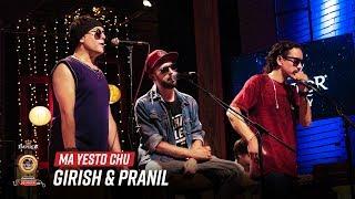 Ma Yesto Chu - Girish Pranil X Nishanta Gauchan | Emperor Kripa Unplugged | Season 3