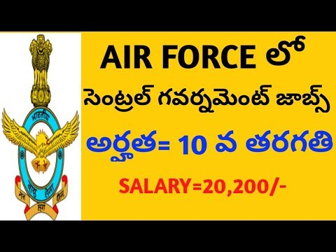 Indian air force recruitment 2018 for group c civilian posts | job updates in telugu