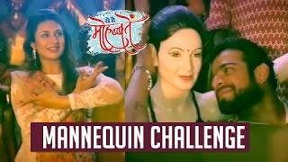 Raman, Ishita & Bhalla Family's FUN Mannequin Challenge | Ye Hai Mohabbatein | #MannequinChallenge