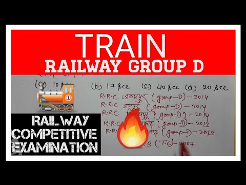 railway group D previous years question papers math |train|Hindi|