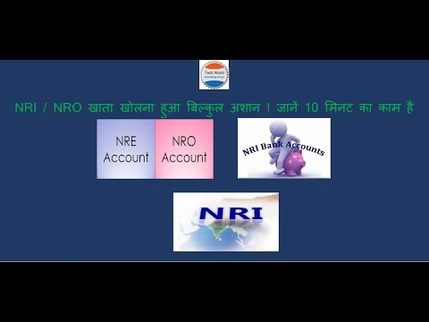 Open NRI / NRO Bank Account form any country