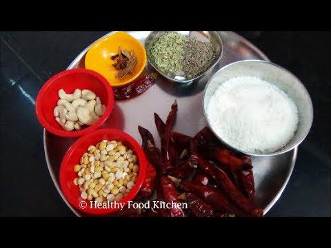 Kurma Powder Recipe - Korma Powder Recipe - Kurma Powder Recipe in Tamil