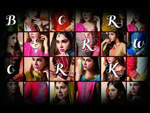 Patiyala House vol 54 || Punjabi Suit shopping online  || Surat textile Bazaar