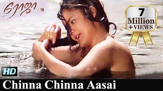 Chinna Chinna Aasai - A R Rahman - Madhoo - Roja (1992) - Tamil Video Song