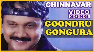 Goondru Gongura Video Song | Chinnavar Tamil Movie Songs | Prabhu | Kasthuri | Ilayaraja