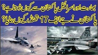 jf 17 thunder block 4 Videos - 9tube tv