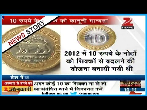Reserve bank did not banned 10 rupee coins