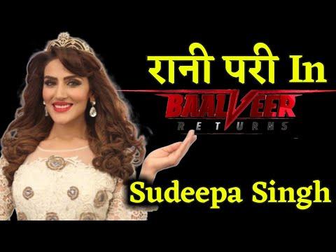 Xxx Mp4 क्या रानी परी Quot Sudeepa Singh Quot Baal Veer Returns में आएगी या नहीं Baal Veer Returns 3gp Sex
