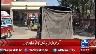 Unique feat of Gujranwala Police