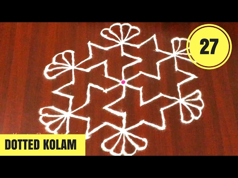 Download : Easy 9 to 5 Pulli Kolam with Star Designs