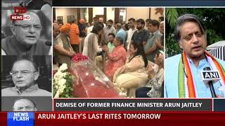 Congress leader Shashi Tharoor expresses his greif on demise of Arun Jaitley