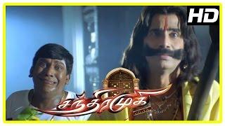 Chandramukhi Tamil Movie   Jyothika tries to be Chandramukhi   Rajinikanth   Nayanthara   Prabhu