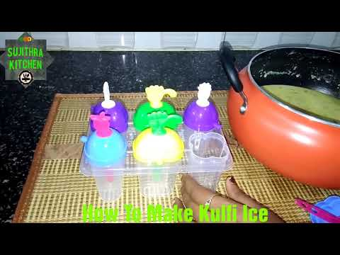 Kulfi Ice Cream Recipe.How To Make Kulfi In Tamil