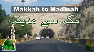 Makkah to Madina By Road, 2019