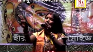 Bengali Folk Songs New | Lokogeeti | Mobile Phone | Bangla Love Song | Bandana Das | Rs Music