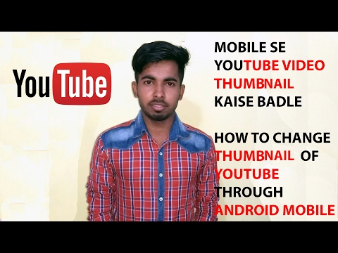 How to change thumbnail of youtube videos from android mobile phone