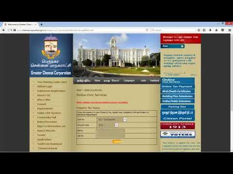 PROPERTY TAX ONLINE | Bill download CHENNAI CORPORATION ONLINE | TAX RECEIPT