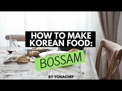 How to Make: Bossam (Boiled Pork)