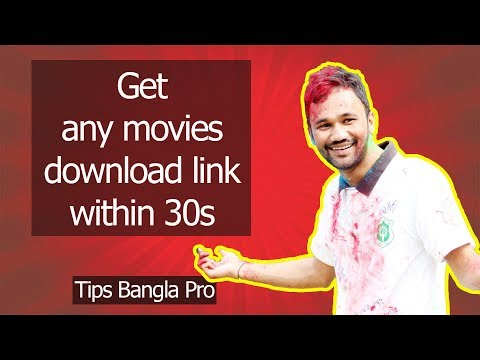 Get any movie download link within 30s