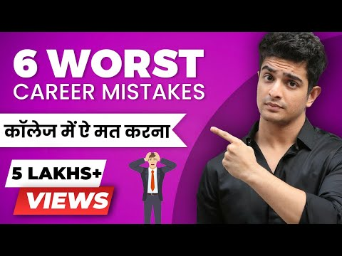 Xxx Mp4 6 Worst Career Mistakes Done In College ये मत करो BeerBiceps Hindi 3gp Sex